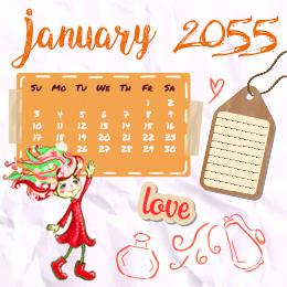 Календарные сетки (блоки)