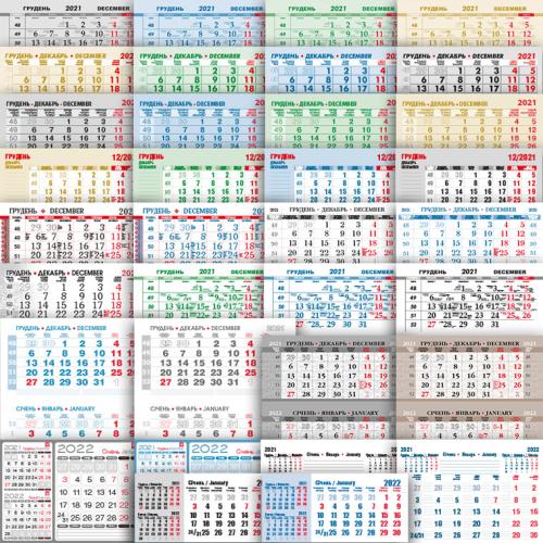 Календарні сітки 2022