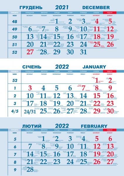 Календарная сетка «СТАНДАРТ» 2 языка2022
