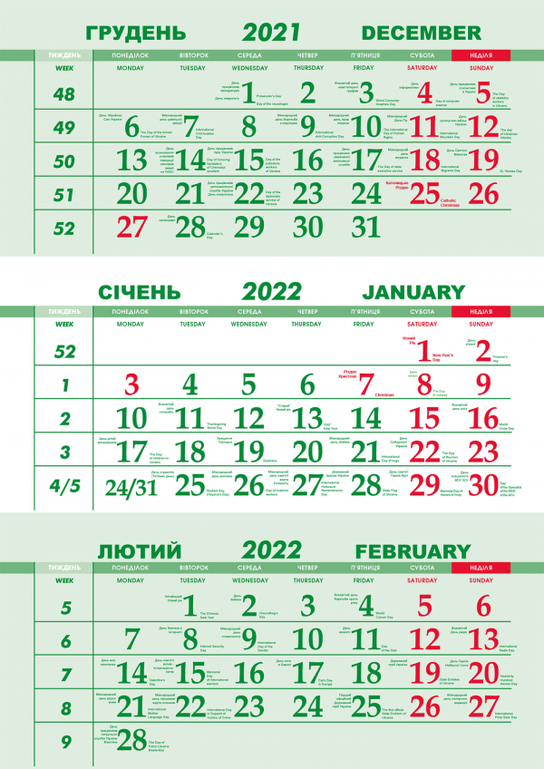 «СТАНДАРТ» 2 мови, зелено-червона