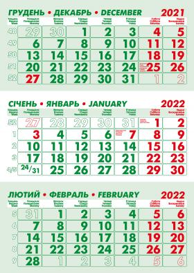 «СТАНДАРТ» 3 мови, зелено-червона