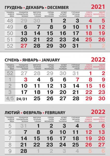 Календарная сетка «Бизнес» 2022