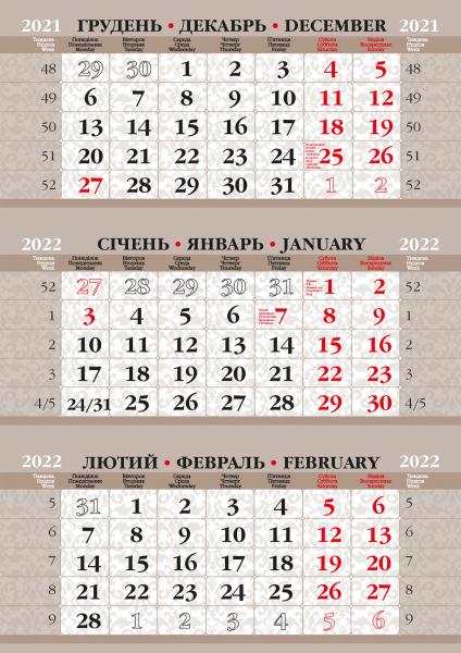 Календарная сетка «ЭЛИТА»  2022