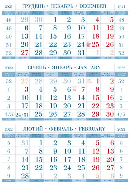 Календарная сетка «Супершара» 2022 сине-красный