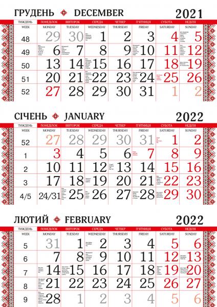 Календарная сетка «Дизайн» 2022