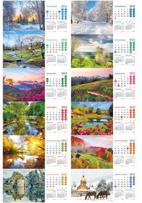 Блочки для календарей домиков с природой