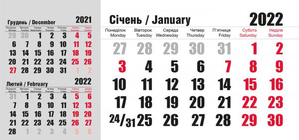 Сетка «Эконом 3 в 1»  чёрно-красная