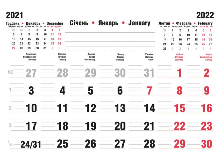 Календарная сетка «Сетка-заметка» чёрно-красная 2022