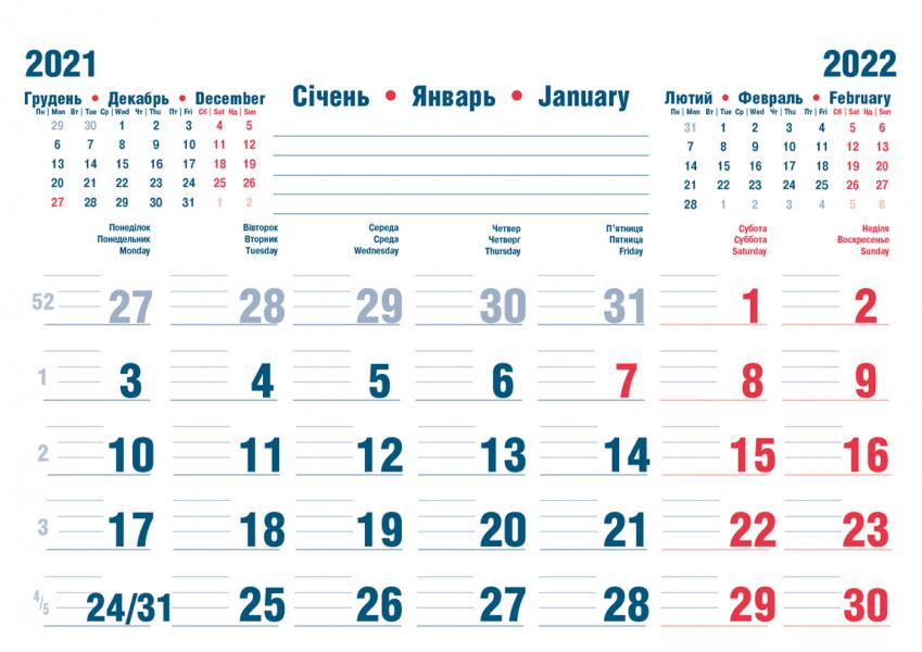 Календарная сетка «Сетка-заметка» сине-красная 2022