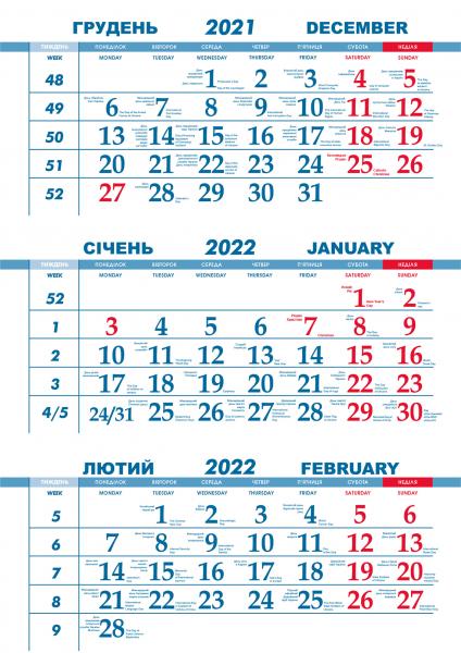 Календарная сетка ШАРА+ сине-красный 2022