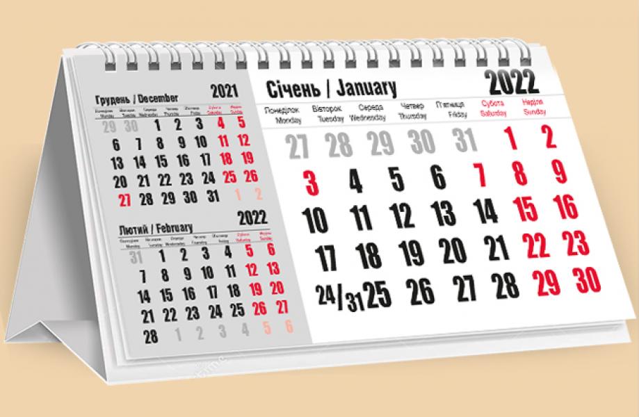 """Перекидные календари-домики """"Офис"""" оптом и в розницу 2022"""