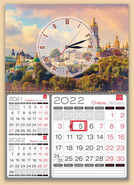 Квартальные календари на одну пружину с часами оптом и в розницу 2022
