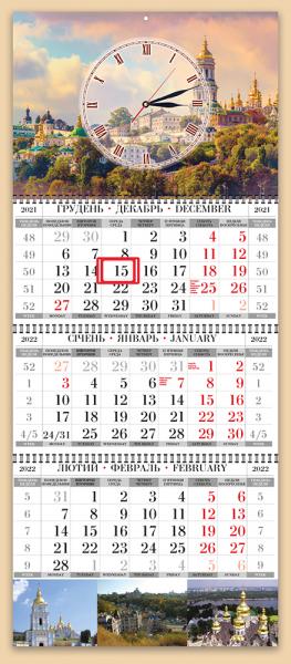 Квартальные календари на 3 пружины с часами оптом и в розницу 2022