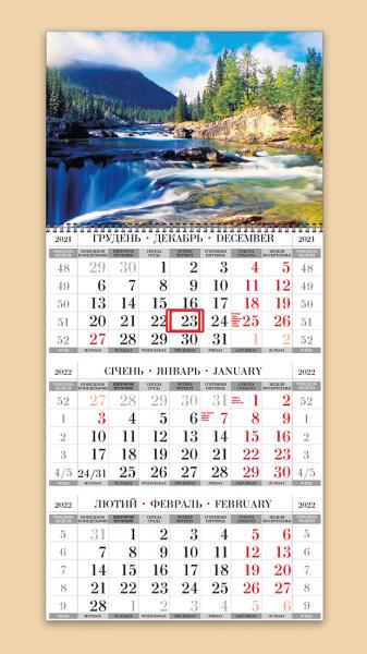 Квартальні календарі на одну пружину з природою оптом і в роздріб 2022