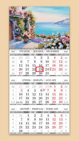 Квартальные календари на одну пружину с природой оптом и в розницу 2022
