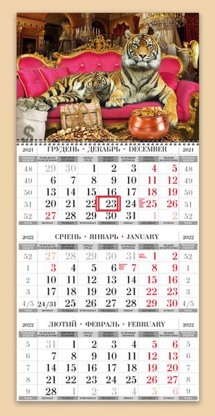 Квартальные календари на одну пружину с тиграми оптом и в розницу 2022