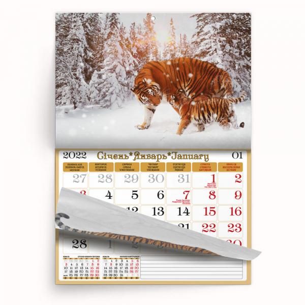 Перекидной календарь с тиграми НА 2022 ГОД