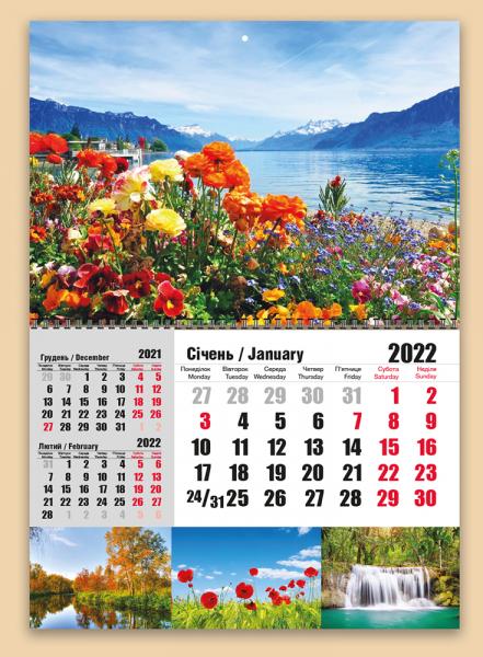 """""""Суперэконом 3 в 1"""" с природой №01 НА 2022 ГОД. Квартальные календари оптом и в розницу"""