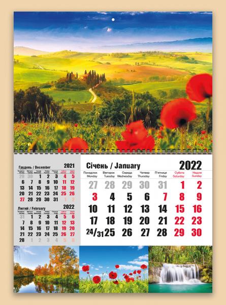 """""""Суперэконом 3 в 1"""" с природой №10 НА 2022 ГОД. Квартальные календари оптом и в розницу"""