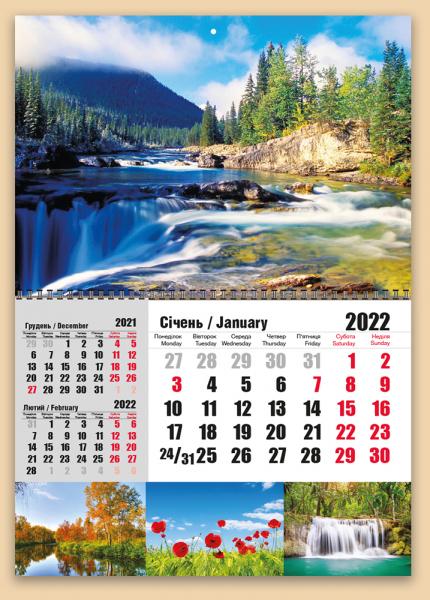 """""""Суперэконом 3 в 1"""" с природой №12 НА 2022 ГОД. Квартальные календари оптом и в розницу"""