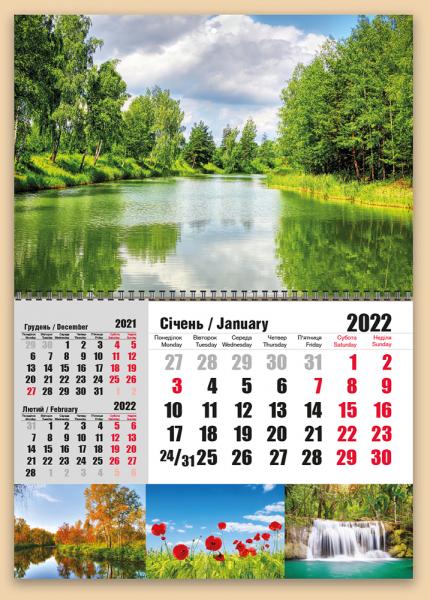 """""""Суперэконом 3 в 1"""" с природой №14 НА 2022 ГОД. Квартальные календари оптом и в розницу"""