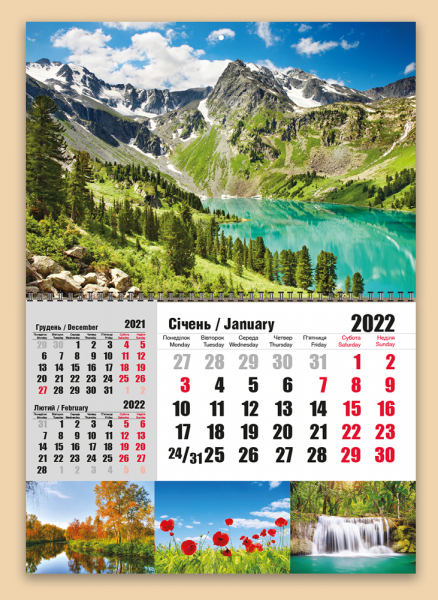 """""""Суперэконом 3 в 1"""" с природой №16 НА 2022 ГОД. Квартальные календари оптом и в розницу"""