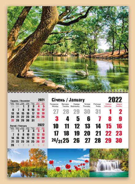 """""""Суперэконом 3 в 1"""" с природой №03 НА 2022 ГОД. Квартальные календари оптом и в розницу"""