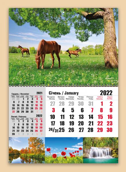 """""""Суперэконом 3 в 1"""" с природой №05 НА 2022 ГОД. Квартальные календари оптом и в розницу"""