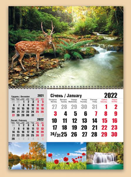 """""""Суперэконом 3 в 1"""" с природой №07 НА 2022 ГОД. Квартальные календари оптом и в розницу"""