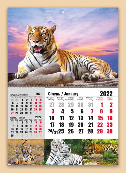 """""""Суперэконом 3 в 1"""" с тиграми №03 НА 2022 ГОД. Квартальные календари оптом и в розницу"""