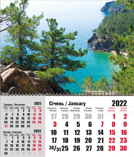 """Квартальные календари на одну пружину """"Трехгрошовые"""" с природой оптом и в розницу 2022"""