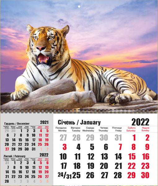 """Квартальні календарі """"Тригрошові"""" на одну пружину з тиграми оптом і в роздріб 2022"""